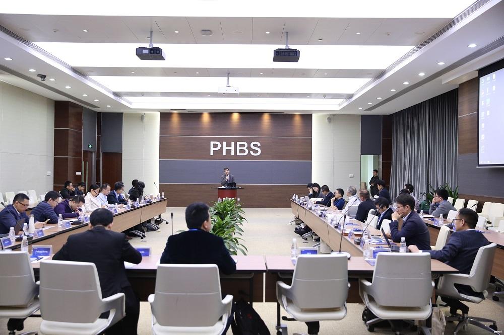 首届宏观经济与金融学国际会议在北大汇丰举办