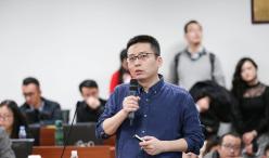 北大汇丰讲座丨刘晶:互联网内容消费的趋势与特征