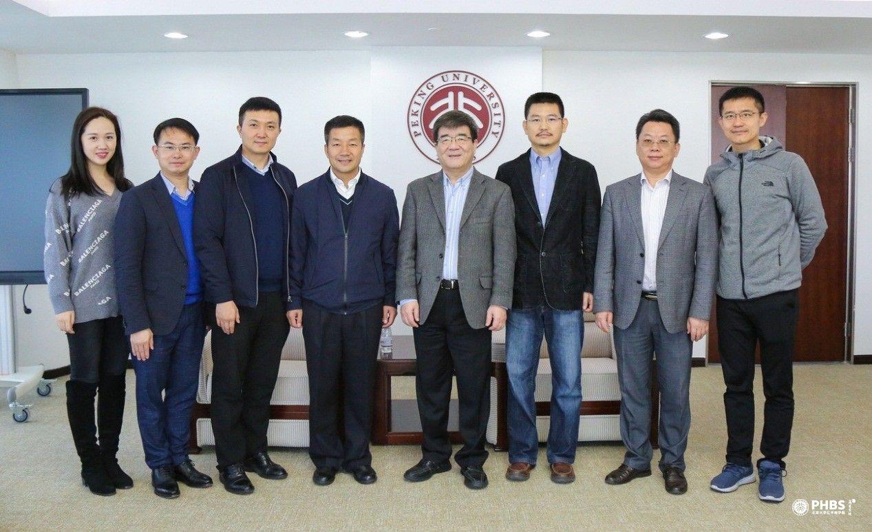 海闻院长、任颋副院长受聘为《中国城市营商环境报告2018》专家委员
