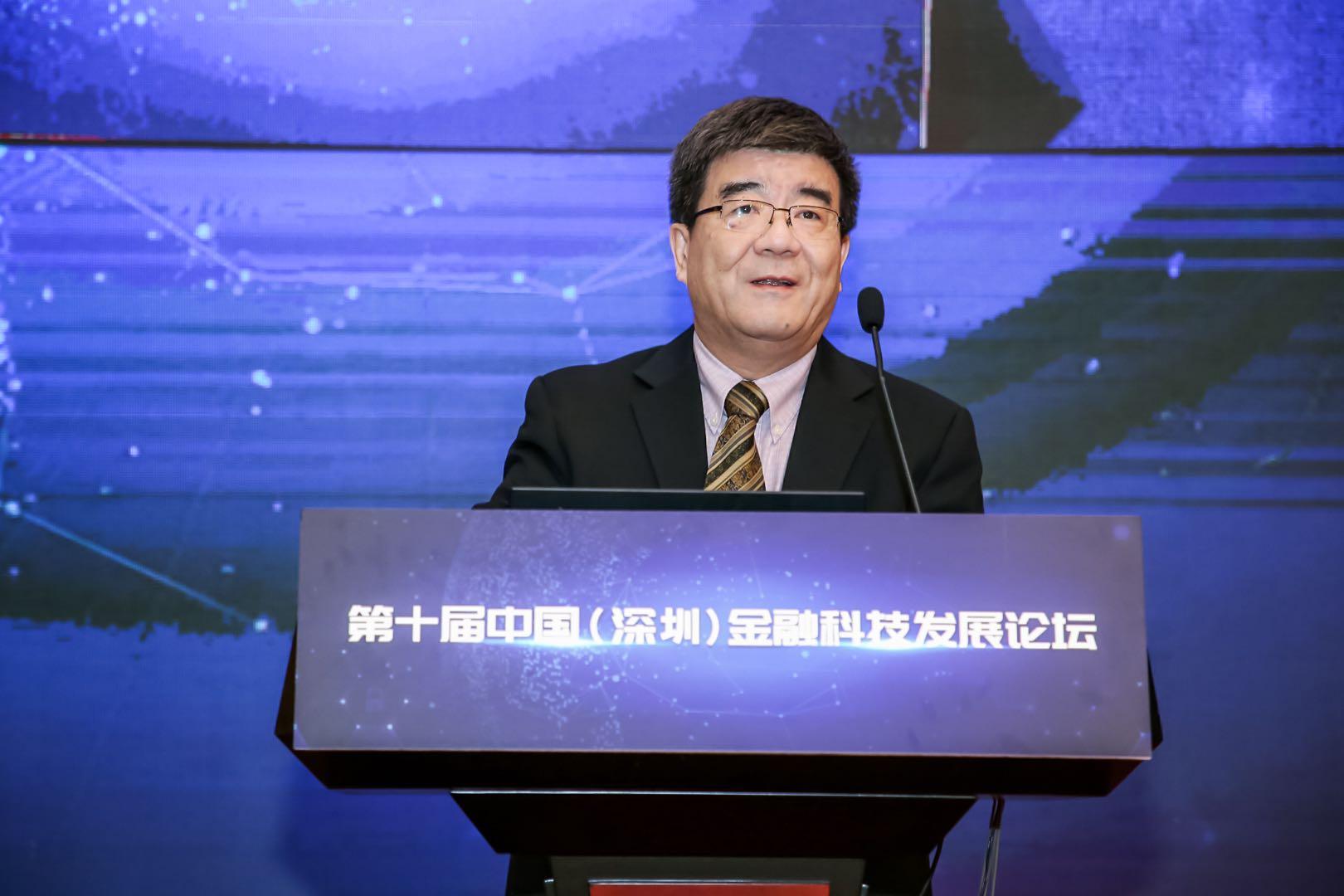 海闻院长出席第十届中国(深圳)金融科技发展论坛并致辞