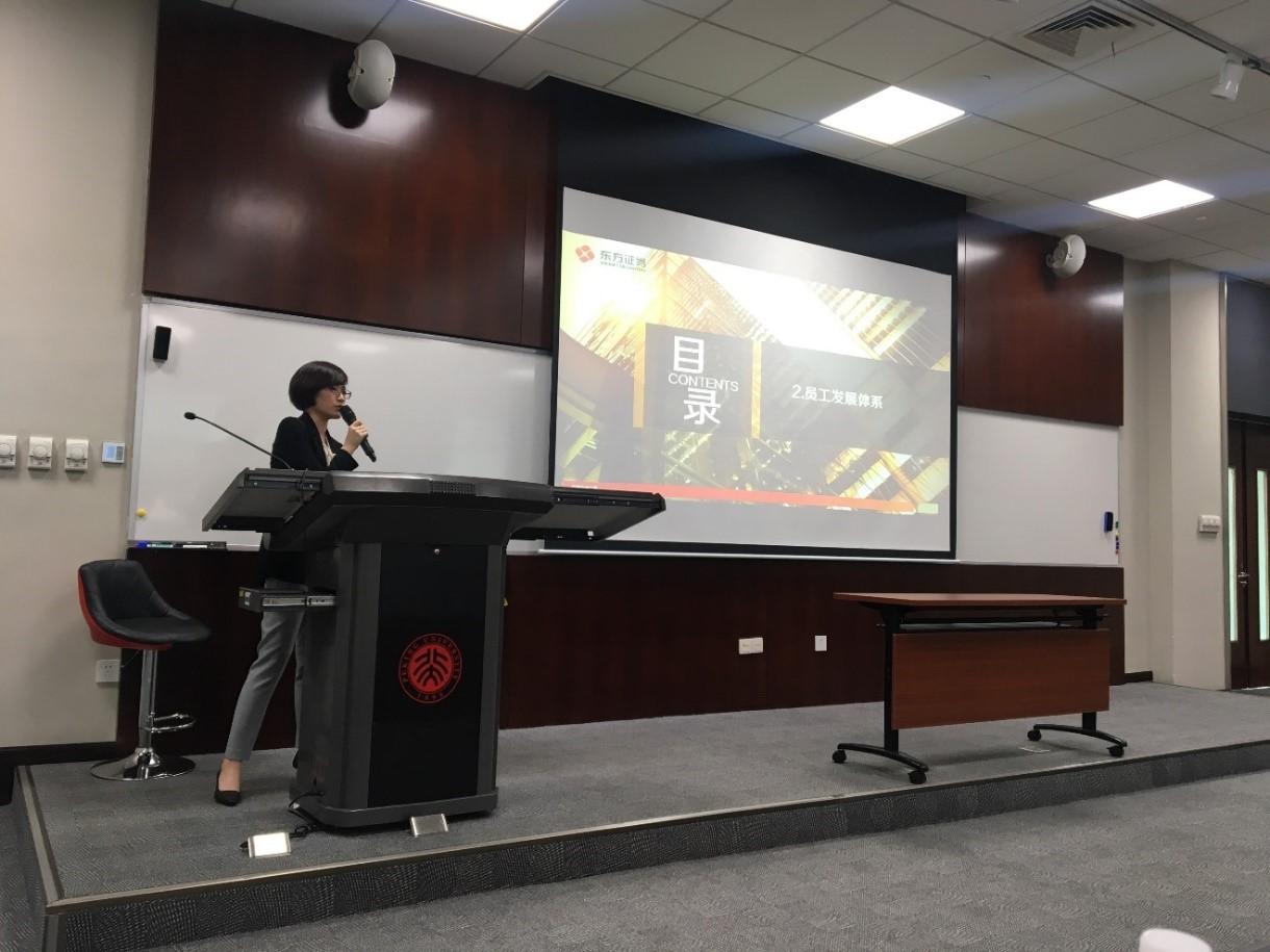东方证券2019年度暑期研究训练营宣讲成功举办