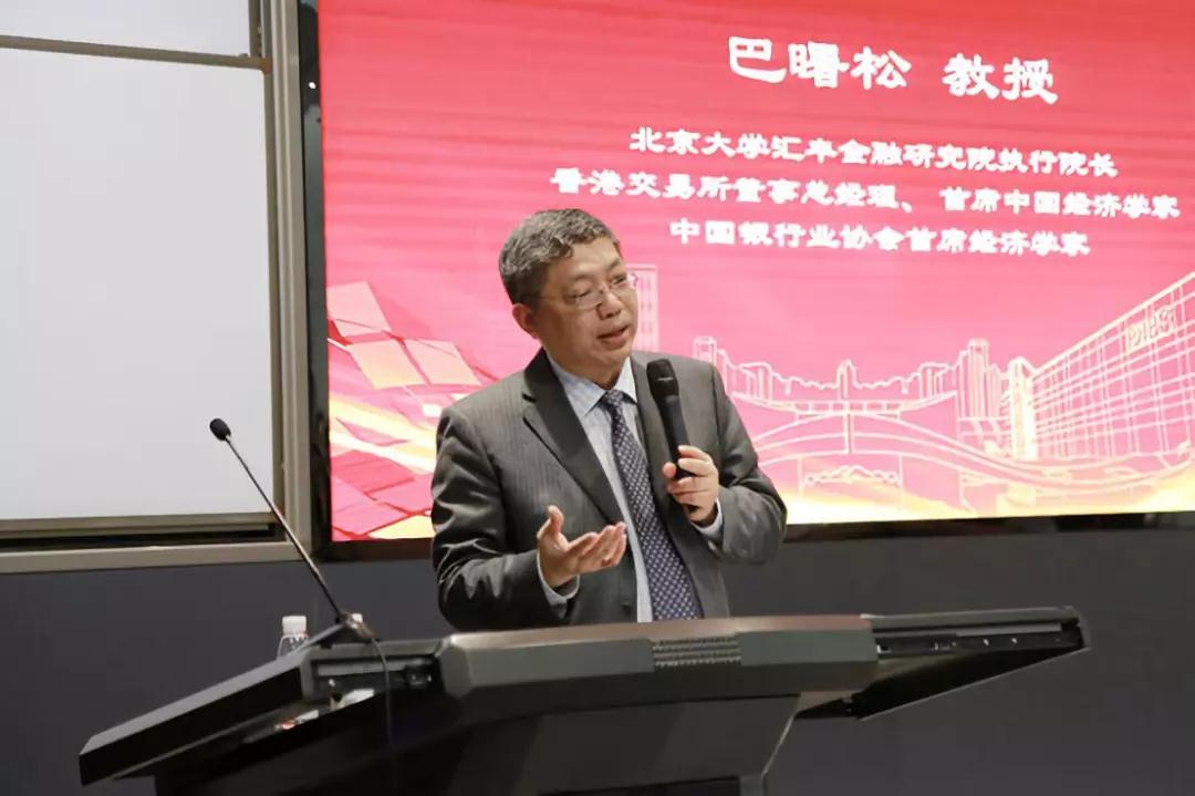 【大河报】巴曙松:港交所与内地交易所在为新经济融资方面有很大互补性