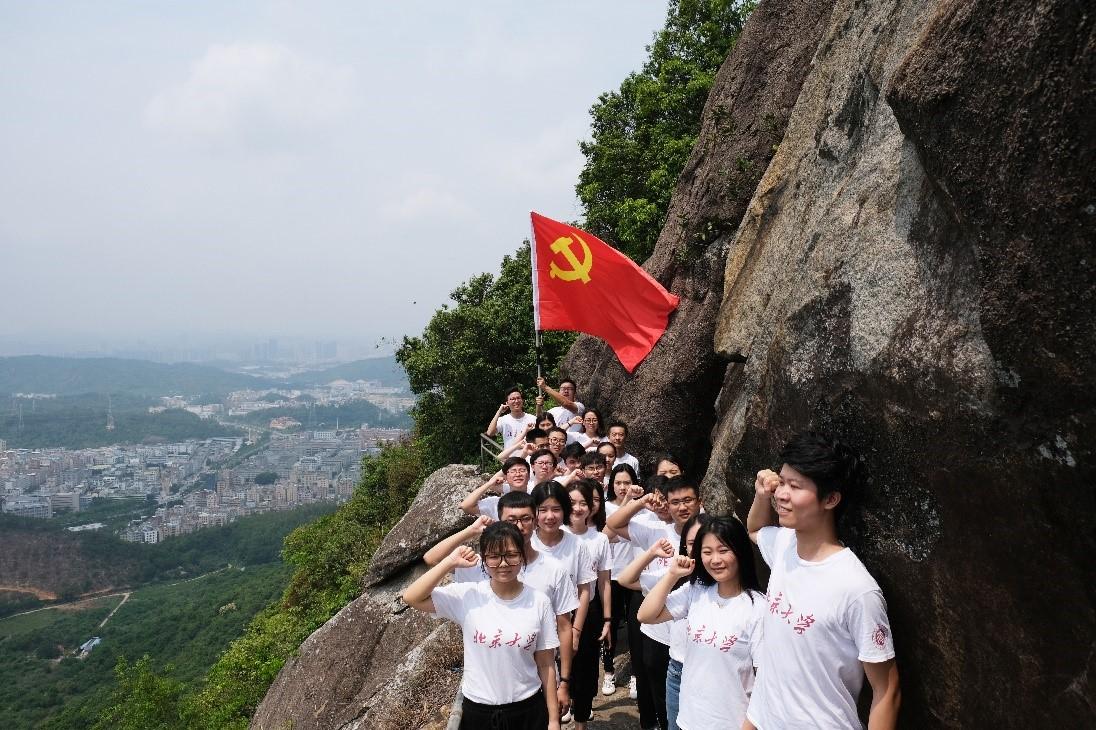 北京大学汇丰商学院党建之——牢记规则意识,铸就商界军魂