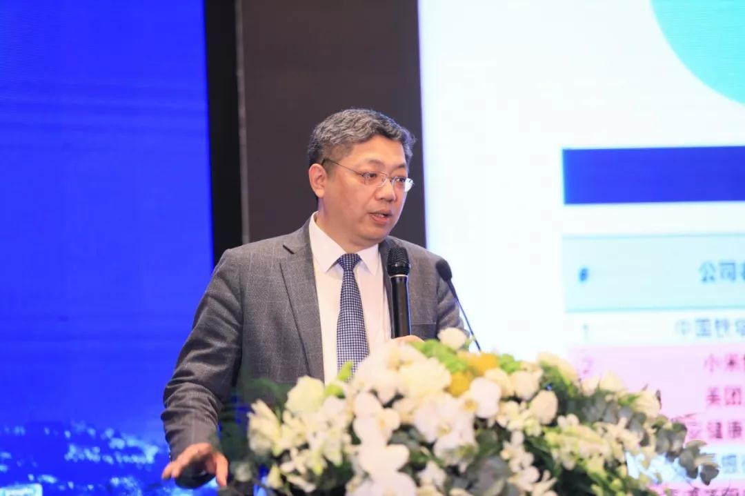 巴曙松:港交所与内地交易所在为新经济融资方面有很大互补性