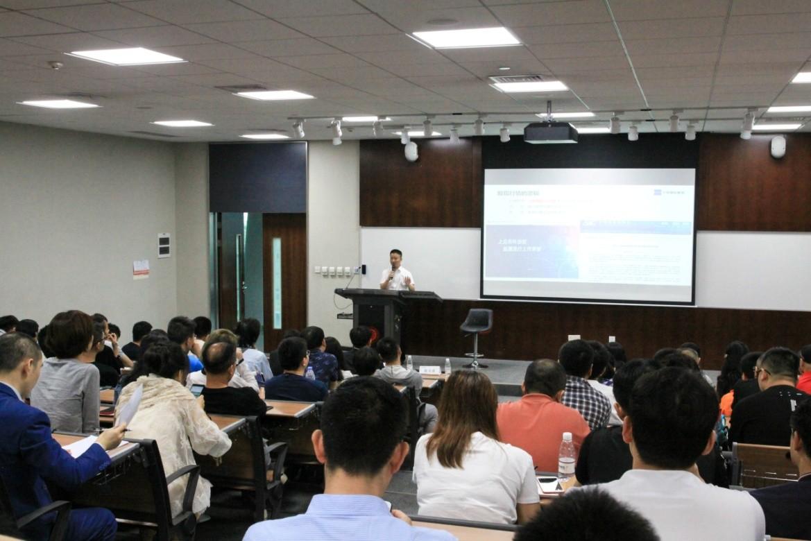股指邏輯VS量化投資:北大匯豐中國國際期貨另類投資講座第九期舉辦