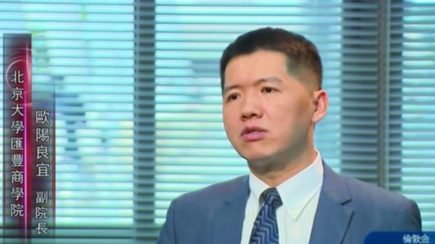 【凤凰卫视】欧阳?#23478;?#35848;中国债券被纳入彭博巴克莱全球综合指数