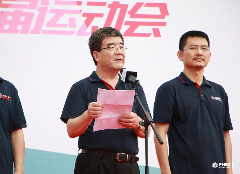 """海闻:北大汇丰,就是这样一所""""注重综合素质,强调?#37117;?#22362;卓""""的商学院"""