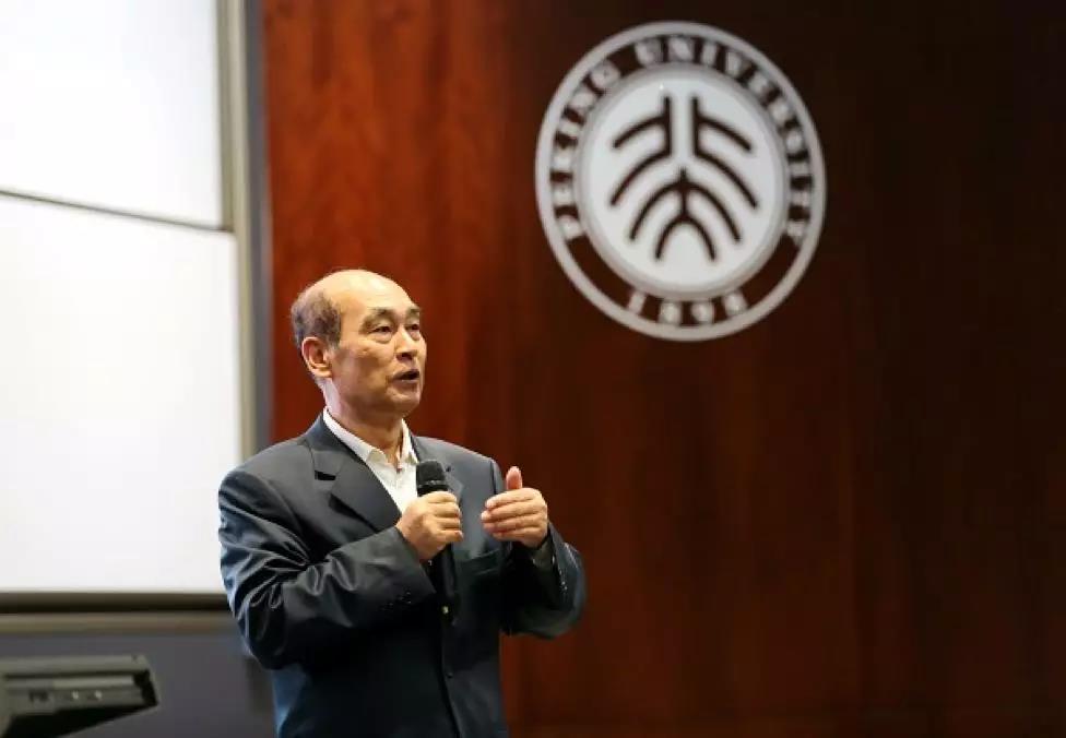 金融前沿講堂丨王忠民:養老金可持續的邏輯和算法