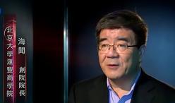 【凤凰卫视】海闻院长谈中国税收增速放缓