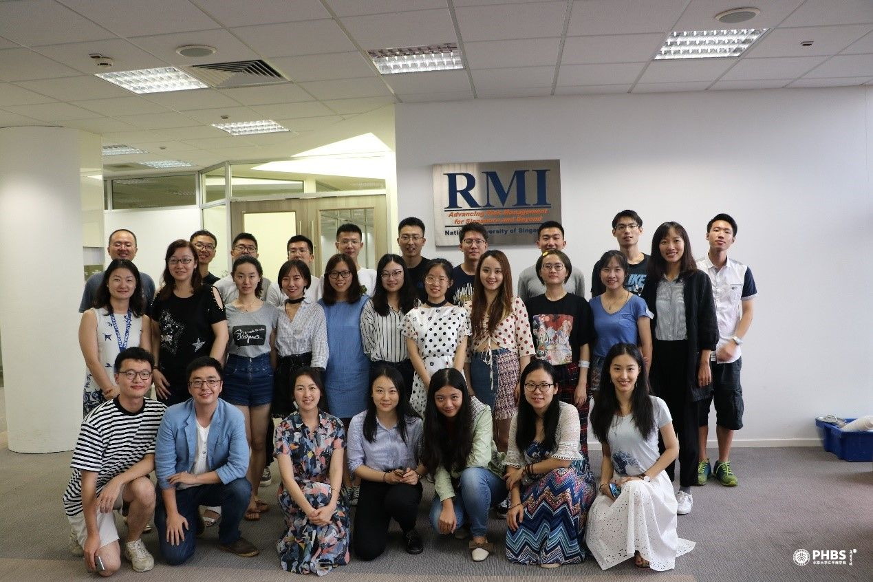 2018級北京大學-新加坡國立大學雙碩士項目迎新活動成功舉辦