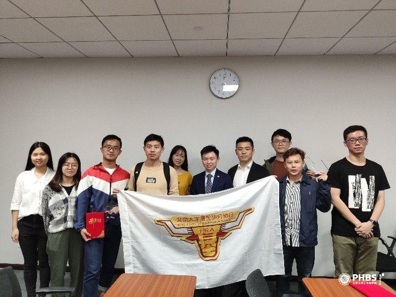 南方基金2020届暑期实习招聘——深圳宣讲会成功举办