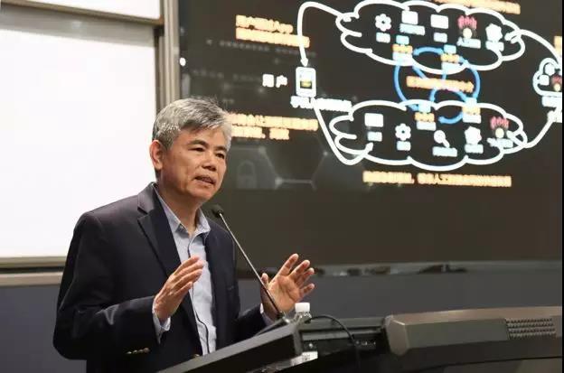 金融前沿讲堂丨陈昆德:数字经济时代的金融科技战略