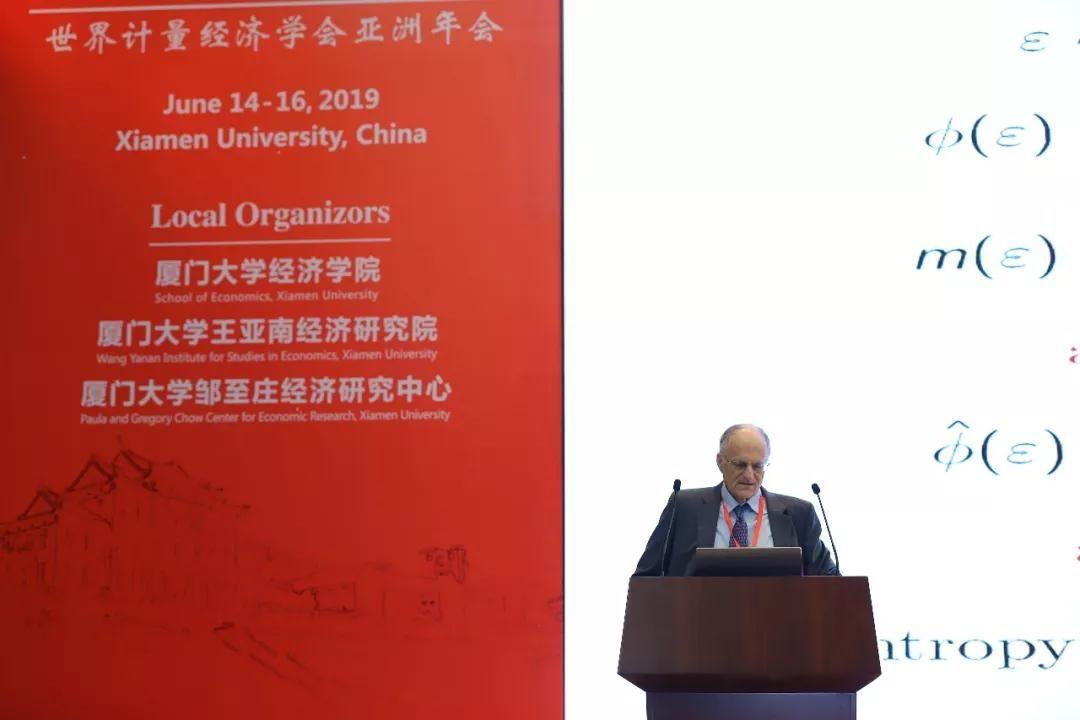 ?#26032;?#26031;·萨金特教授出席2019世界计量经济学会亚洲年会并发表演讲