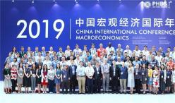 ?#26087;?#22323;市英文门户网站】International conference in macroeconomics held at PHBS