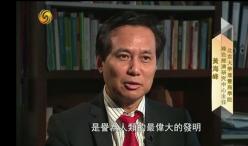 """【凤凰卫视】黄海峰谈""""塑料危机"""""""