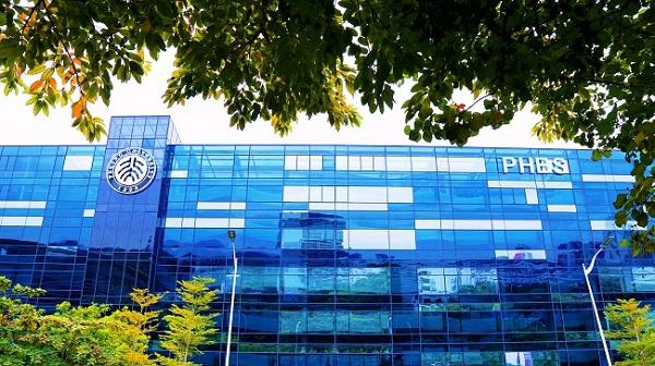 北京大学汇丰商学院关于举办2020年推免交流会的通知