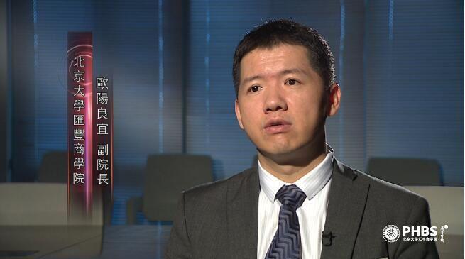 【鳳凰衛視】歐陽良宜談如何防范中小銀行風險
