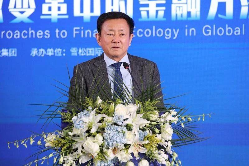 """樊纲:""""大变局""""与中国发展的新阶段"""