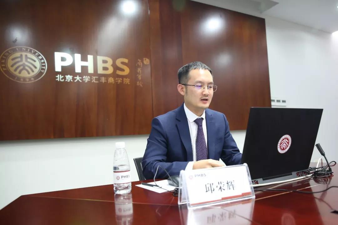 金融云学堂04期丨中国证券公司投资银行业务发展历程、国际比较和未来展望