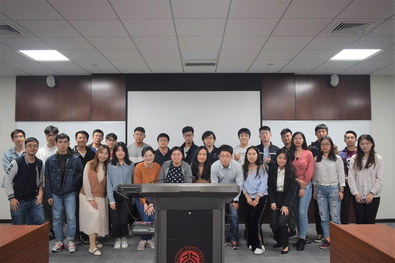 回顾成与思,迈向新征程——记北京大学汇丰商学院2020年社团联席会