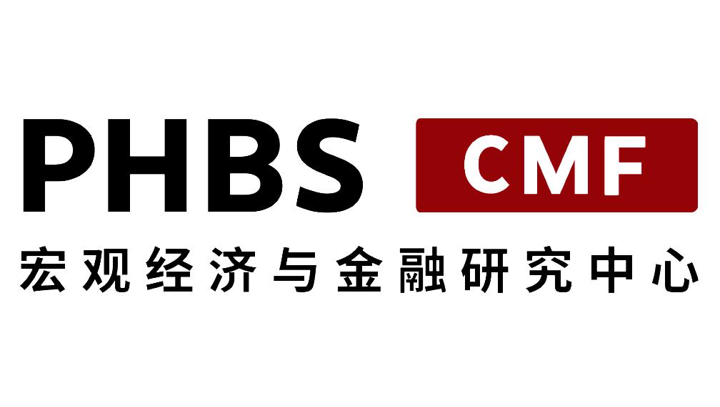 CMF报告 | 新冠疫情对当前中国经济的影响
