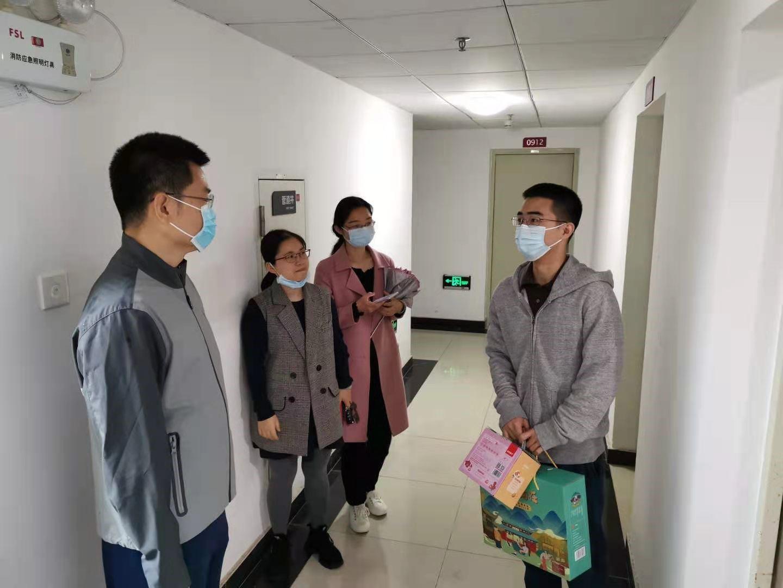 北大汇丰党委组织慰问春节留校学生
