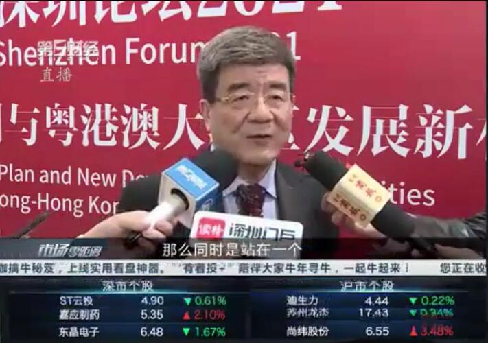 【第一财经】海闻:把北大深圳论坛办成南方政治、经济、政策方面最重要平台