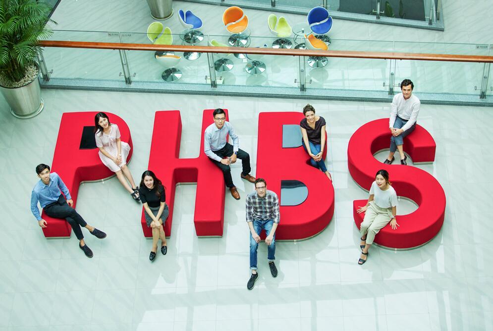 【深圳商报】厉害了!北大汇丰商学院2021届毕业生初次就业率近97%