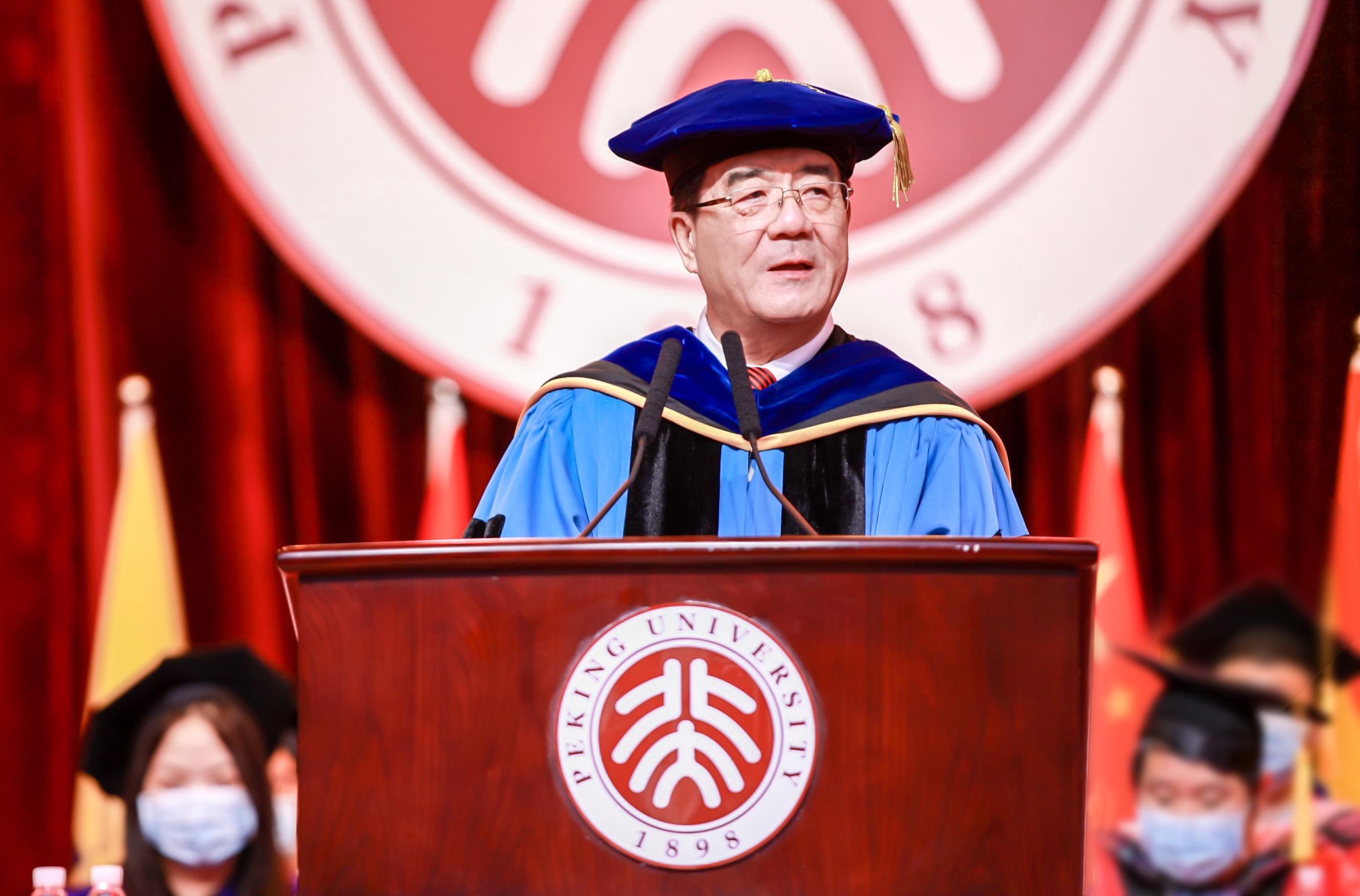 海闻:高瞻远瞩 行稳致远丨2021年毕业典礼