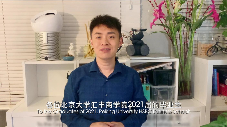 陶勇:血要热,皮要厚,心要大丨2021年毕业典礼