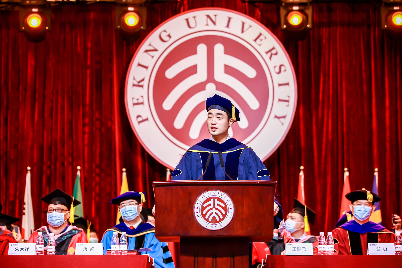 Sungbin SOHN:给毕业生的三点建议丨北大汇丰2021年毕业典礼