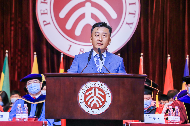 李明:我的经历证明,北大汇丰永远都是你坚强的后盾丨北大汇丰2021年毕业典礼