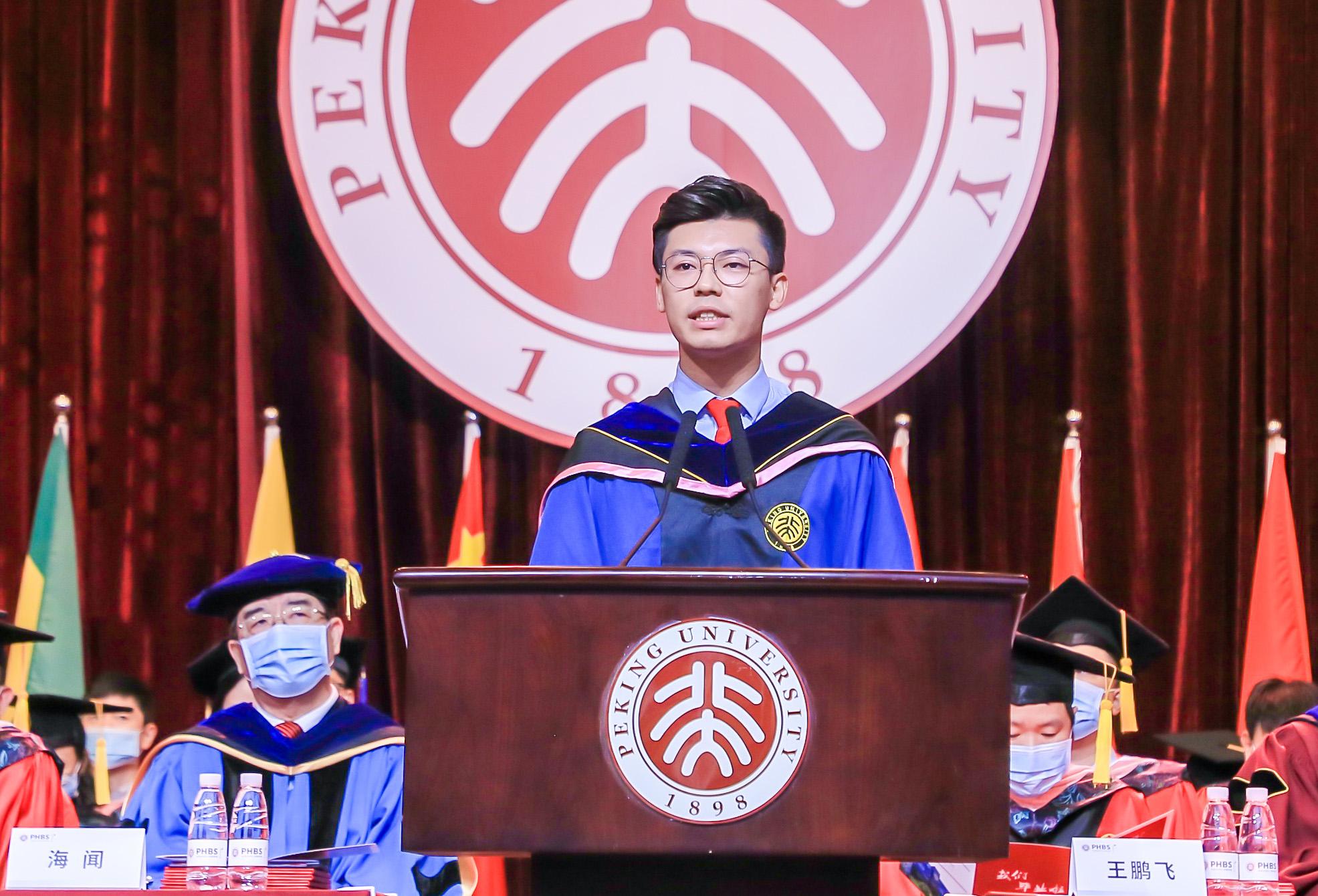 宫北辰:无论在哪里都要铭记,我们是北大汇丰人丨北大汇丰2021年毕业典礼