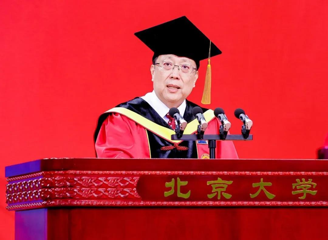 北大校长郝平:新百年 新青年 新征程