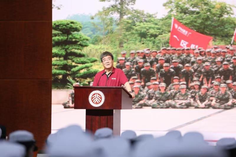 青春飞扬,整装启航 ——记北京大学汇丰商学院2021级国防教育营开营