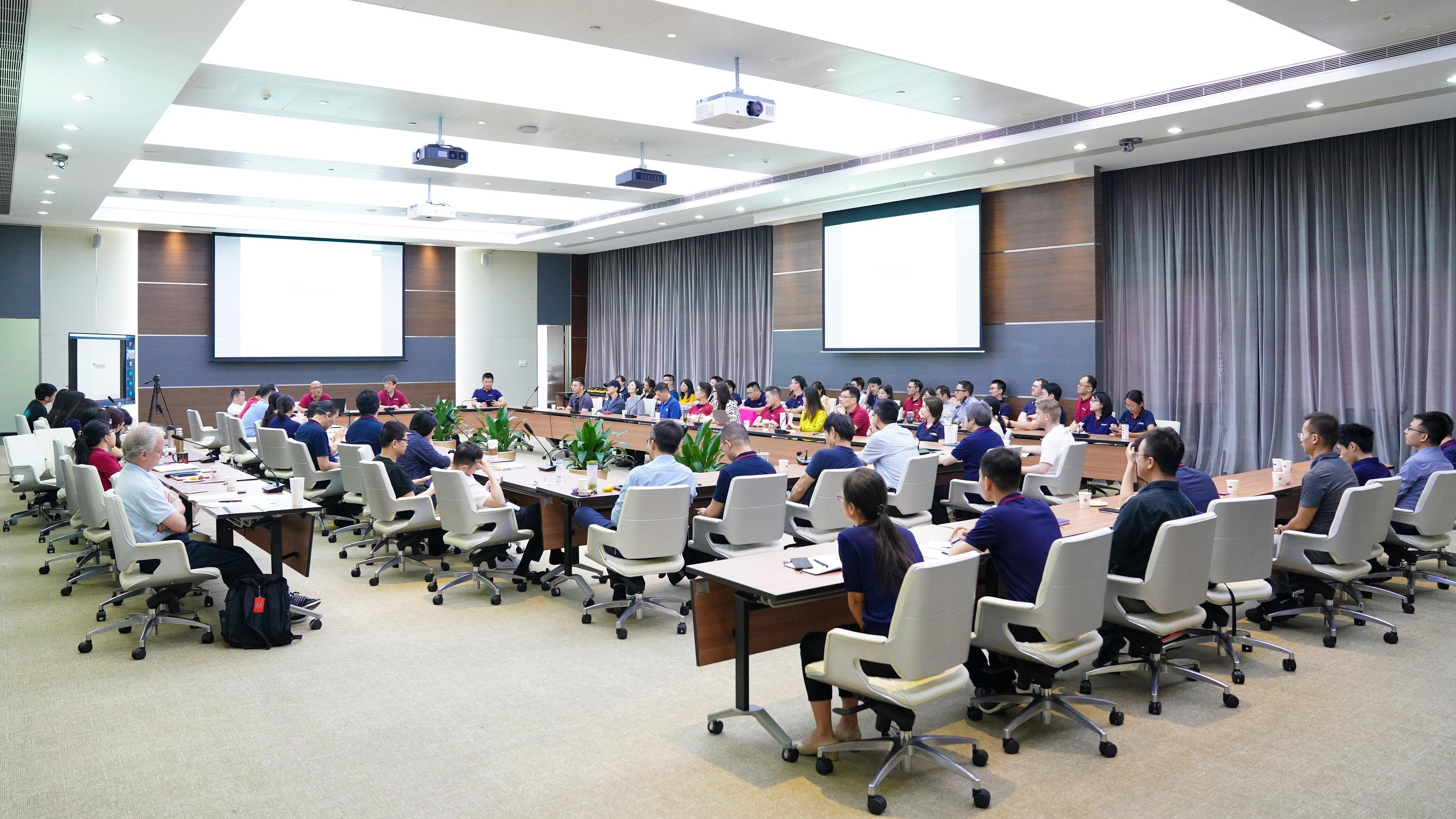 北大汇丰召开2021年战略研讨会